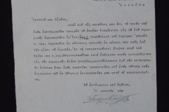 LEGAL DOCUMENT ACCOMPANYING MARRIAGE CONTRACT <p>Written in Athens, this wedding contract (no.7442) is dated 27th December, 1945. It records the legal agreement of the engaged couple and their families – that the bride's family will pay the groom the sum of 1.000.000 Drachmas as dowry. The document includes the details of the lawyer who drafted the contract, the names of the couple and the names of the witnesses.</p>