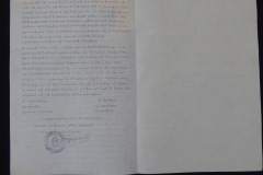 MARRIAGE CONTRACT (Inside)